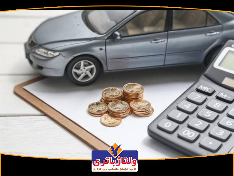 نکاتی که باید هنگام خرید خودروی دست دوم رعایت کنید|ولتاژ باتری